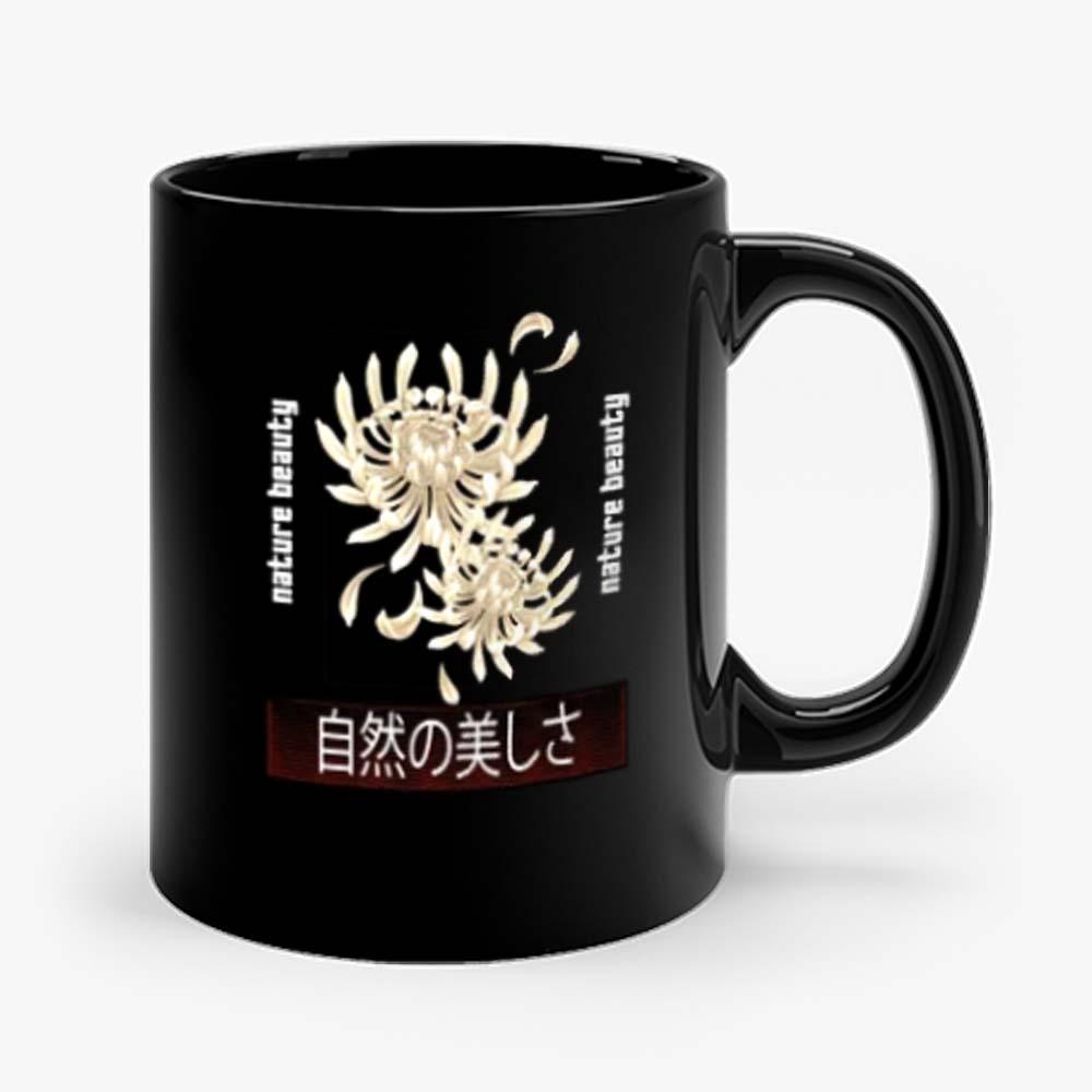 Chrysanthemum Japanese Art Mug