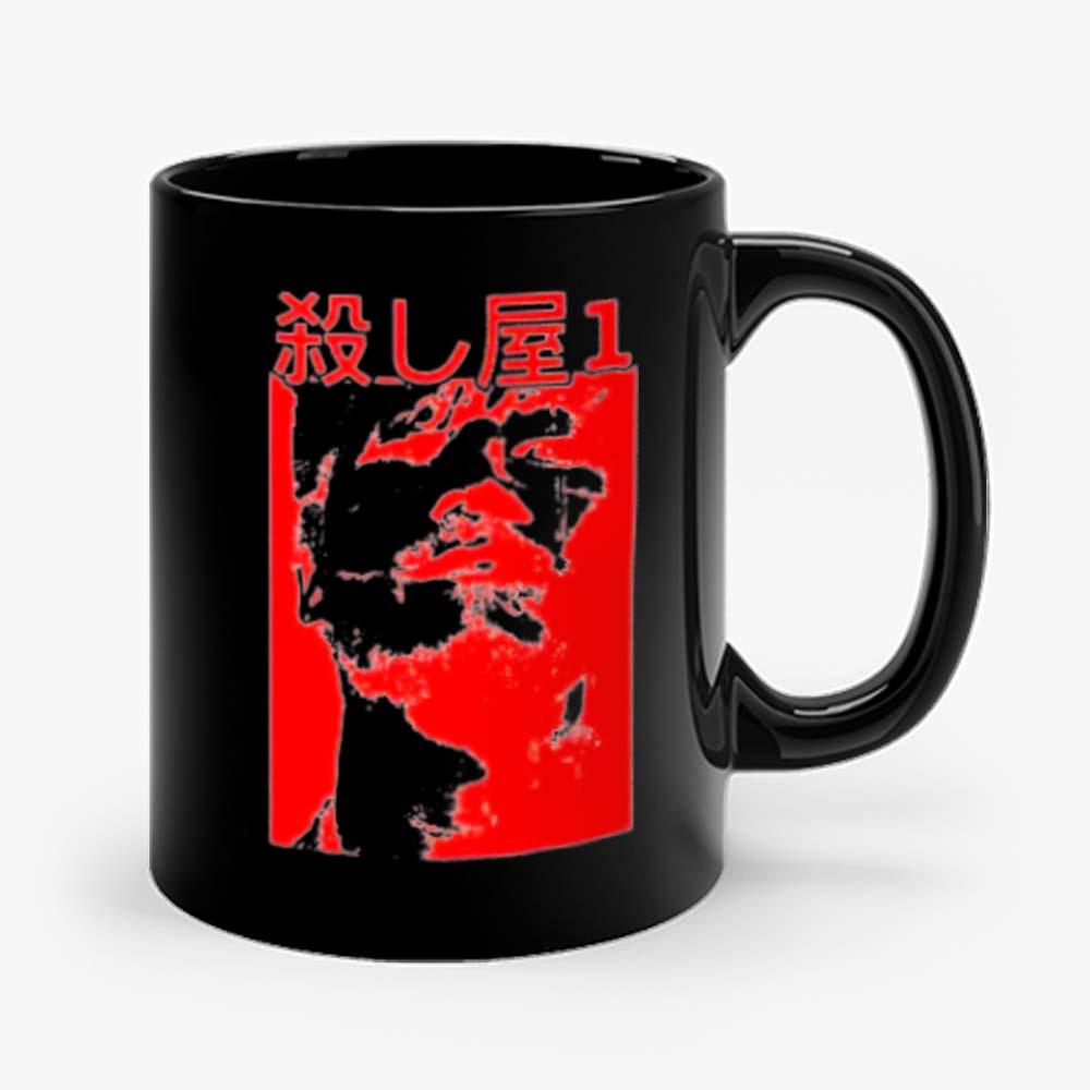 Ichi The Killer Mug