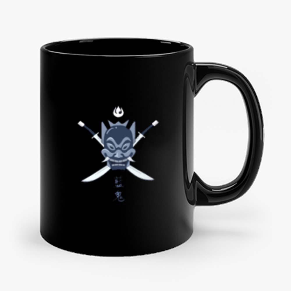 Legend Of Blue Samurai Avatar The Last Airbender Mug
