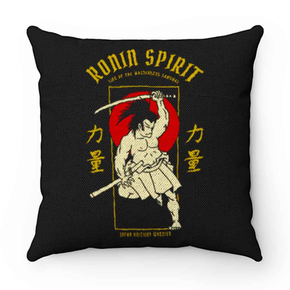 Ancient Hero Pillow Case Cover