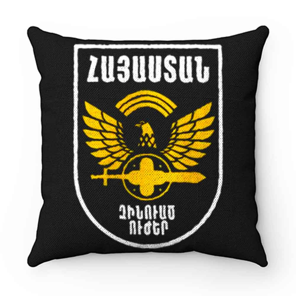 Armenian Armed Forced Pillow Case Cover