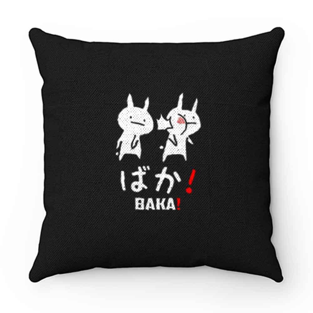 Baka Rabbit Slap Rabbit Pillow Case Cover