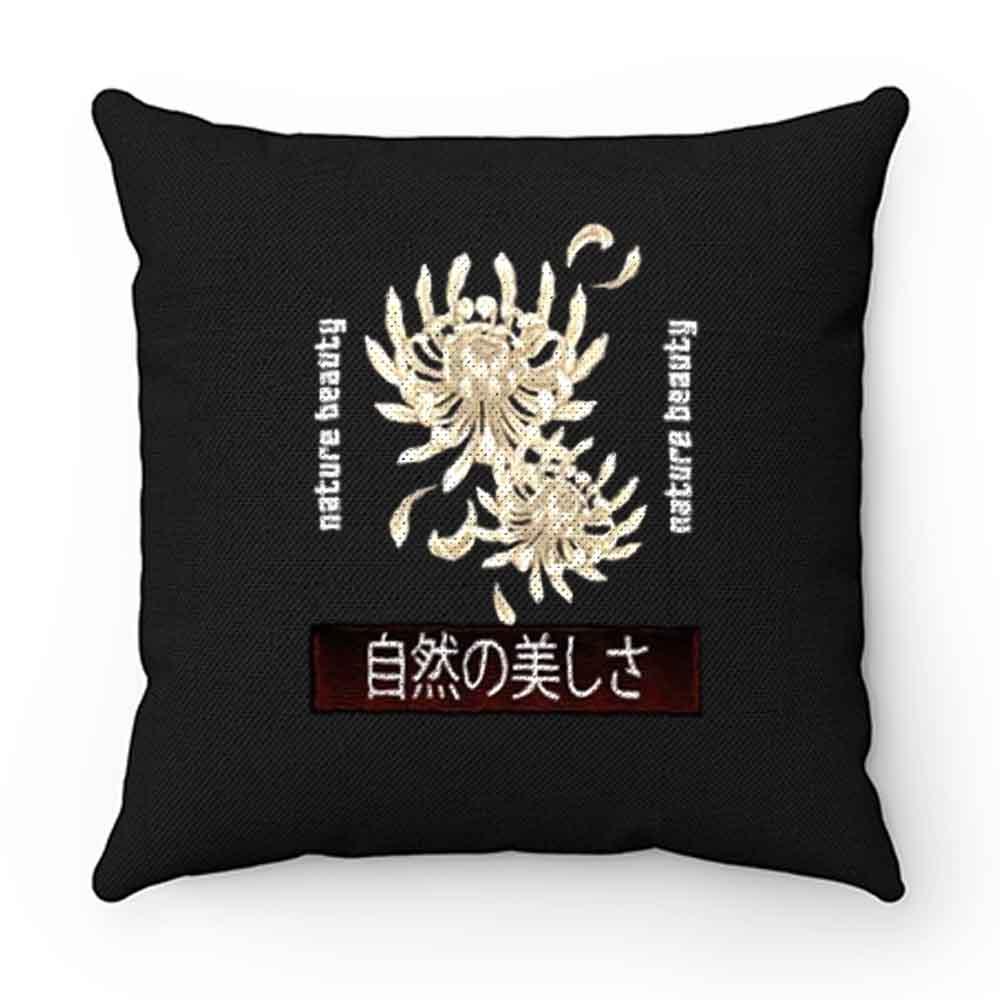 Chrysanthemum Japanese Art Pillow Case Cover