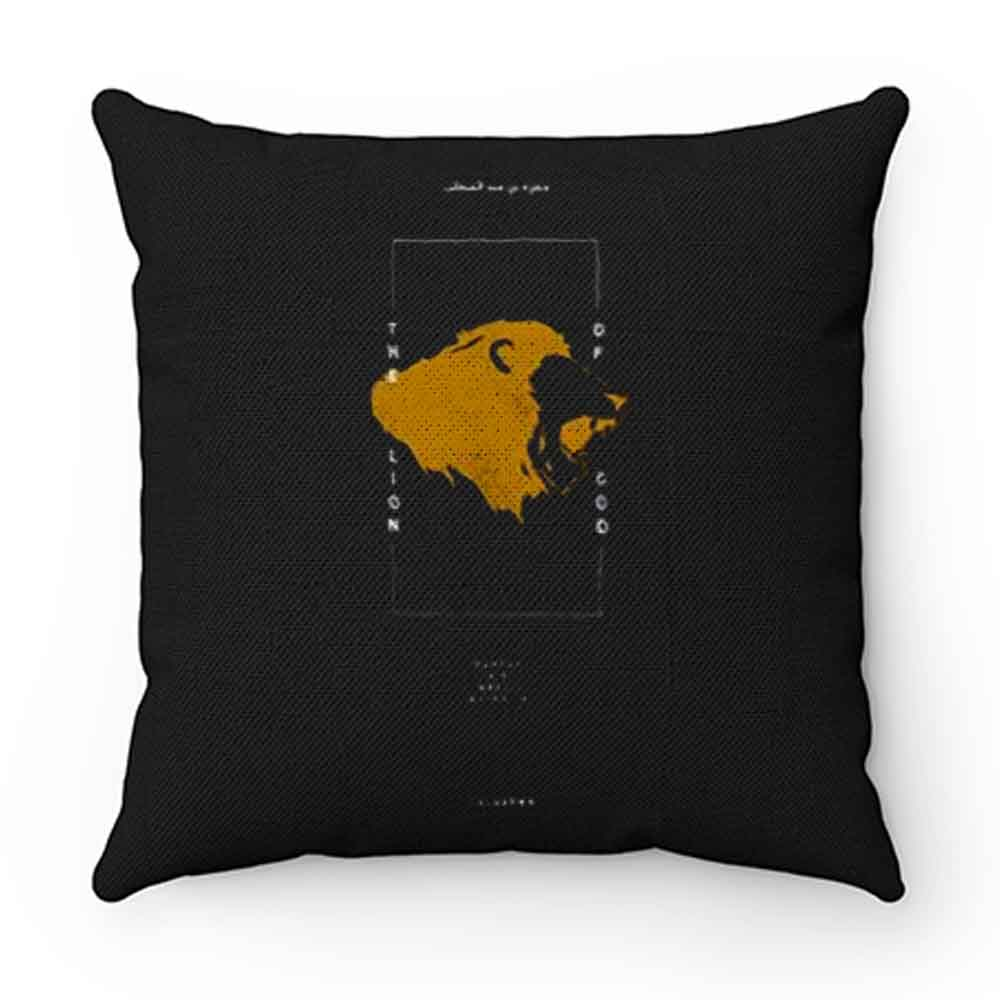 Dop The Lion of Dog Pillow Case Cover