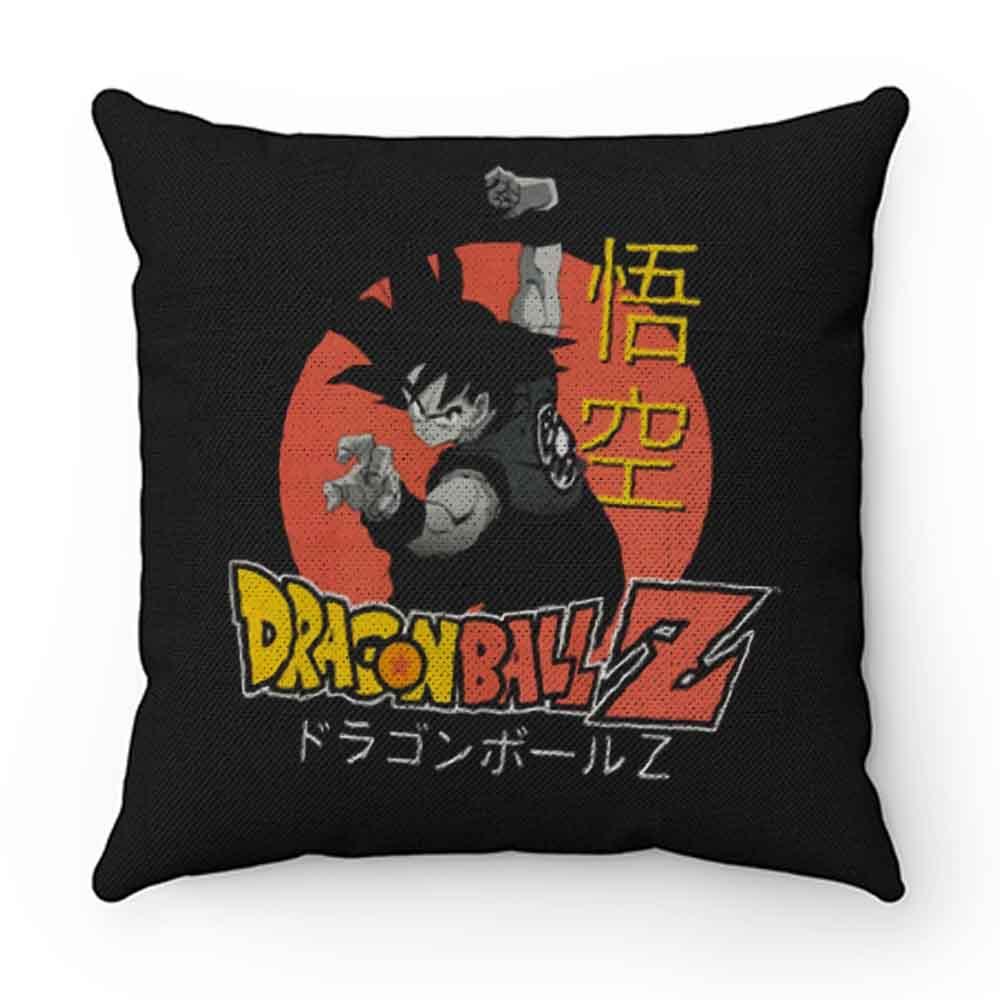 Dragon Ball Z Goku Pillow Case Cover
